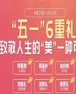 """廣州軍美五一6重禮:致敬人生的""""美""""一種可能"""