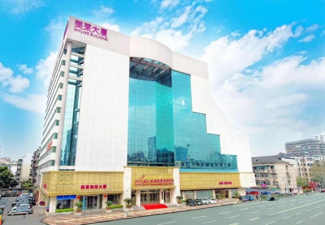 杭州美莱医疗美容医院和特色项目