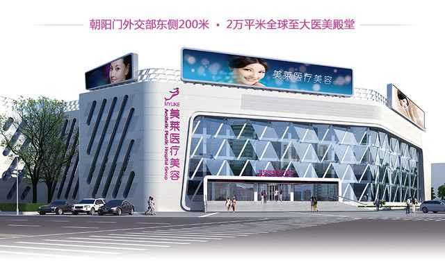 2020年杭州整形医院各项整形手术口碑汇聚