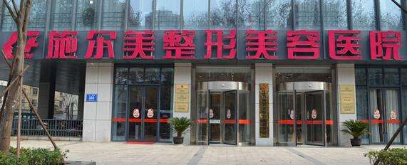 2020年南京吸脂口碑医院对比