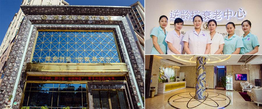 【名院解读】满足一站式美丽愿望的襄阳维多利亚医疗美容医院