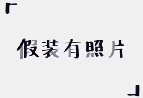 """""""側顏殺""""頻繁""""出圈"""",原因都在這兒!"""