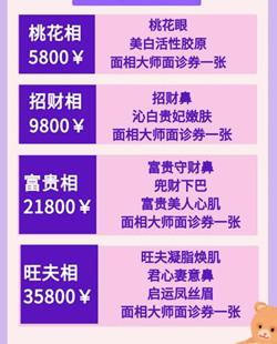 梅州曙光医疗美容医院8月整形优惠