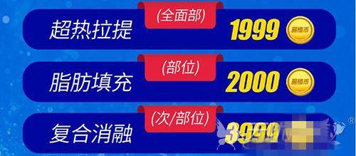 重庆联合丽格8月特惠鼻综合只需19800起