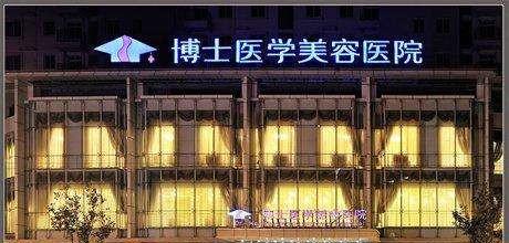 2020年山东青岛吸脂口碑整形医院对比