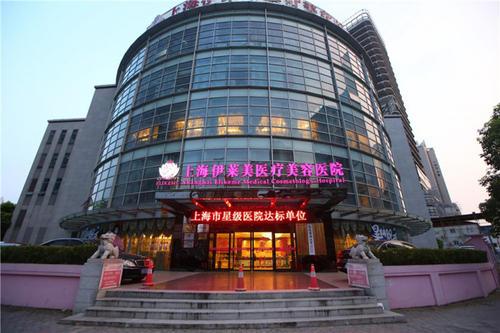 2020年上海吸脂口碑医院对比