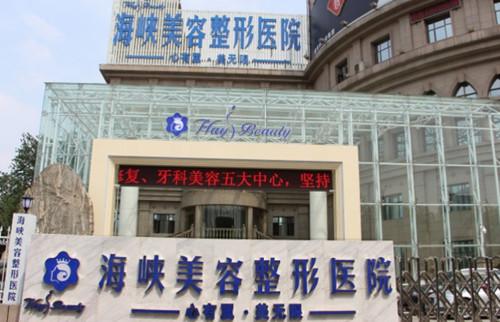 2020年济南吸脂口碑整形医院对比