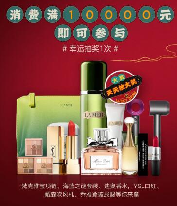 南京华美26周年优惠活动火热来袭!爱芙莱玻尿酸520元