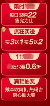 北京美莱8重礼