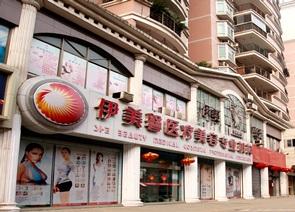 2020年10月武汉吸脂整形医院口碑对比