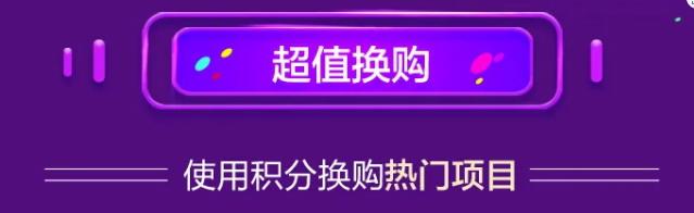 北京美莱12月年终积分抽奖优惠