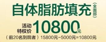 北京丽都闪耀新年豪礼大派送