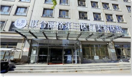 2021年天津吸脂口碑整形医院对比