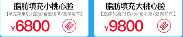 广州曙光1000余爆款项目直降价