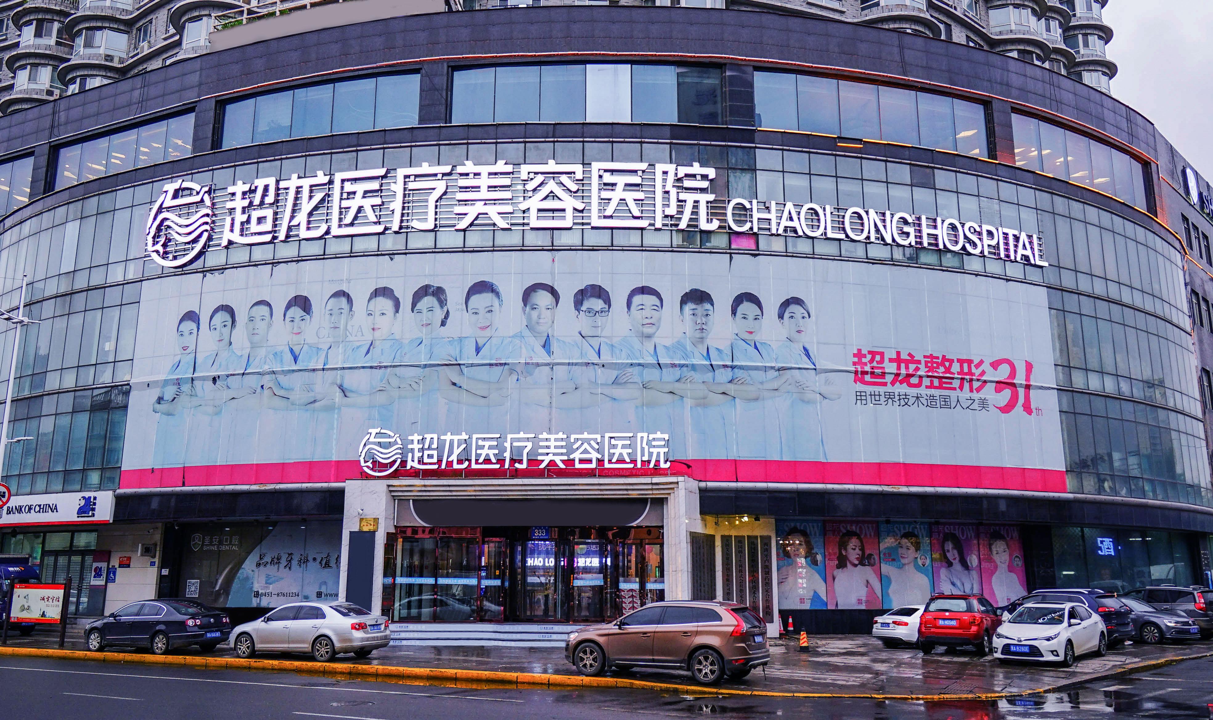 2021年哈尔滨吸脂口碑整形医院对比