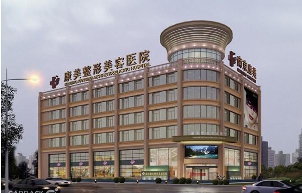 2021年南京吸脂口碑整形醫院對比