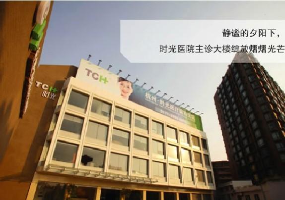 2021年杭州吸脂口碑整形医院对比