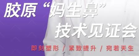 厦门华美27周年庆专场震撼来袭!