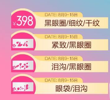 包頭葉子首屆嗨寵葉粉節,暑假補貼2人同行1人半價