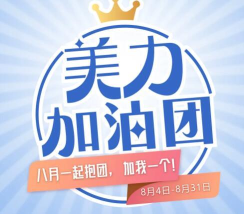 重慶星榮整形8月超多熱門項目優惠