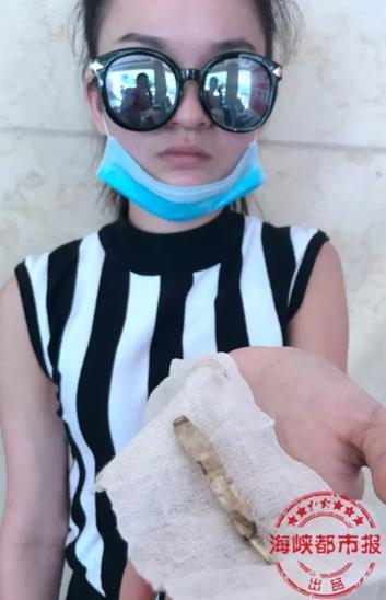 福州女子同闺蜜一同隆鼻 术后却肿成猪鼻子