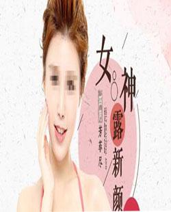 上海天大双眼皮优惠 人人喜爱的双眼皮
