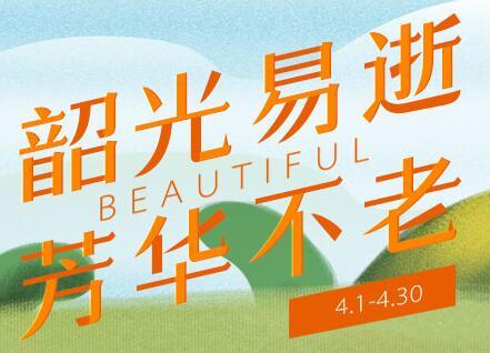 杭州时光微整形优惠 脸小、精致有面子