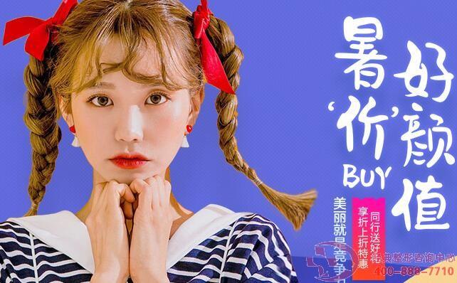 南京华美毛发种植优惠 恢复正常的发际线