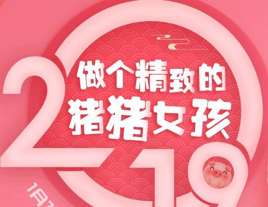上海伊莱下颌角优惠 气质的小脸