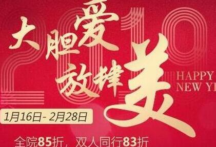 杭州时光隆鼻优惠 高挺美鼻子