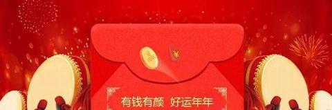 上海伊莱美医疗美容双眼皮优惠,让你魅力四射