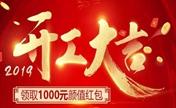 上海伊莱美下颌缘提升优惠,年轻时的容貌又回来了