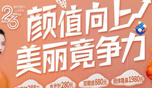 深圳鹏程私密整形优惠,精心保护好女性的私密