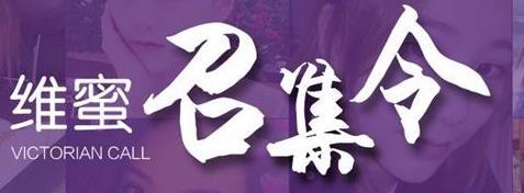 杭州维多利亚除皱优惠,年轻了好多岁