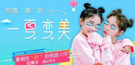 深圳非凡双眼皮优惠