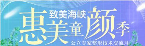 广州海峡双眼皮优惠