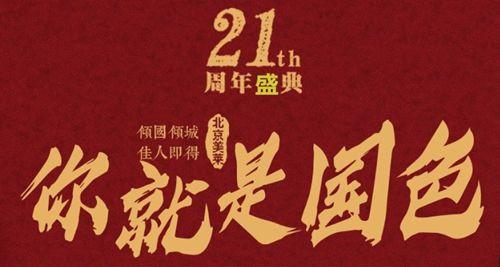 北京美莱双眼皮优惠