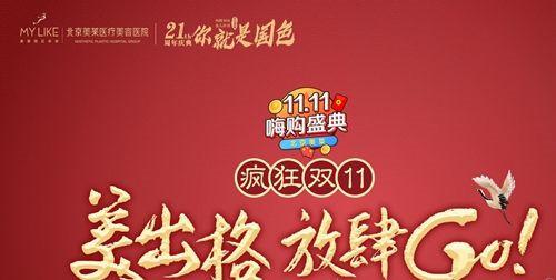 北京美莱隆鼻优惠