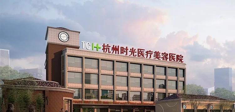 杭州时光硅胶隆鼻优惠专场详情