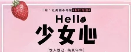 广州军美隆鼻优惠专场