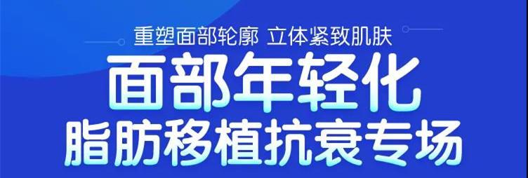 广州曙光水动力吸脂专场优惠