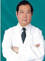 王和平 主任医师照片