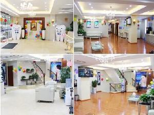 深圳拜爾齒科門診部醫院大廳