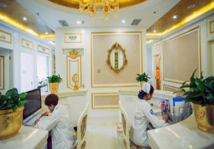 南通韩美创新整形医院前台