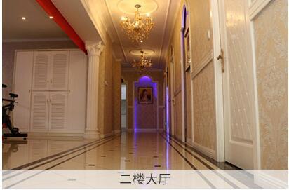 马鞍山美思医疗美容诊所二楼大厅(2)