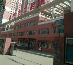 西宁市口腔医院