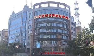 江西新視界眼科醫院