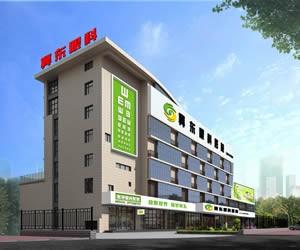 唐山冀東眼科醫院