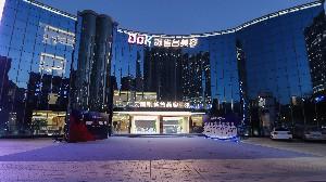 云南铜雀台整形美容医院