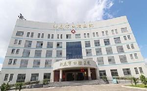 陽春口腔醫院